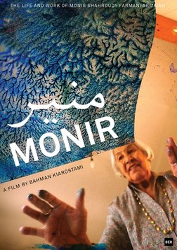 Monir - The Life and Work of Artist Monir Sharoudy Farmanfarmaian